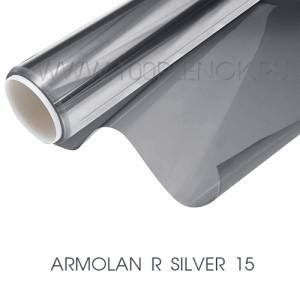 Armolan R SILVER 15