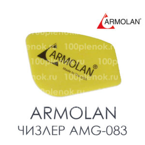 Чизлер AMG-083 Yellow
