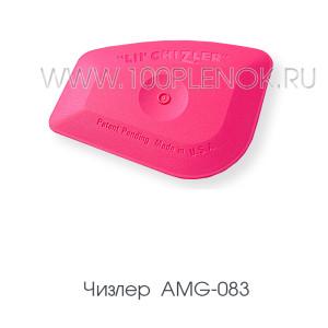 Чизлер AMG 083