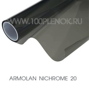 ARMOLAN NICHROME 20