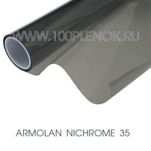 ARMOLAN-NICHROME-35