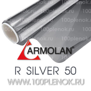 ARMOLAN R SILVER 50