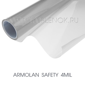 ARMOLAN SAFETY 4MIL