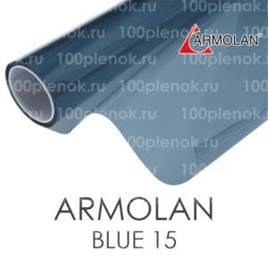 Цветная тонировочная пленка Армолан