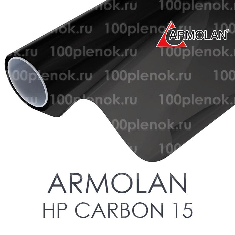 Armolan carbone