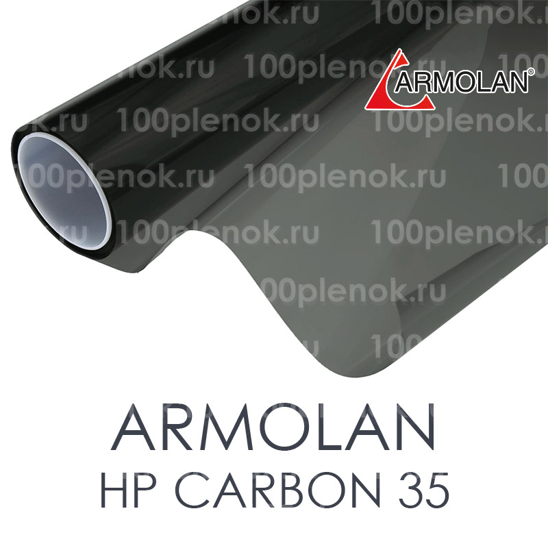 Armolan hp carbone 35
