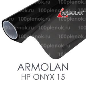 Armolan onyx 15