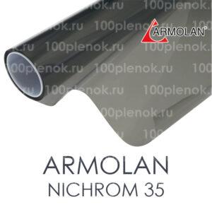 Armolan nichrome 35