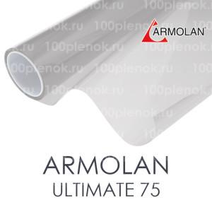 Armolan ultimate
