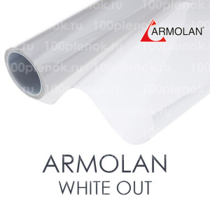 Armolan white out