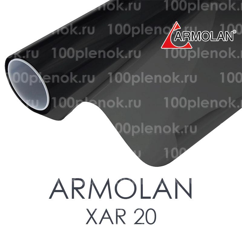 Armolan xar 20