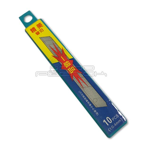 Лезвия для ножей Ольфа
