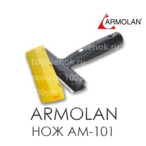 Нож «Триумф» AM-101