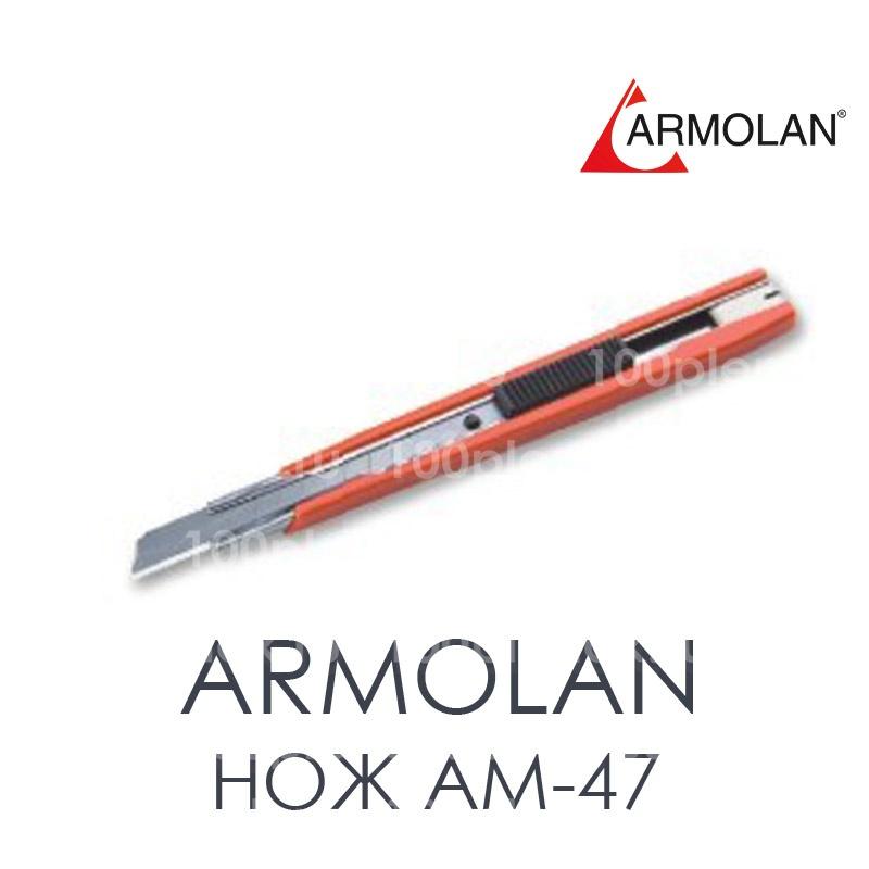 Нож «Ольфа» AM-47