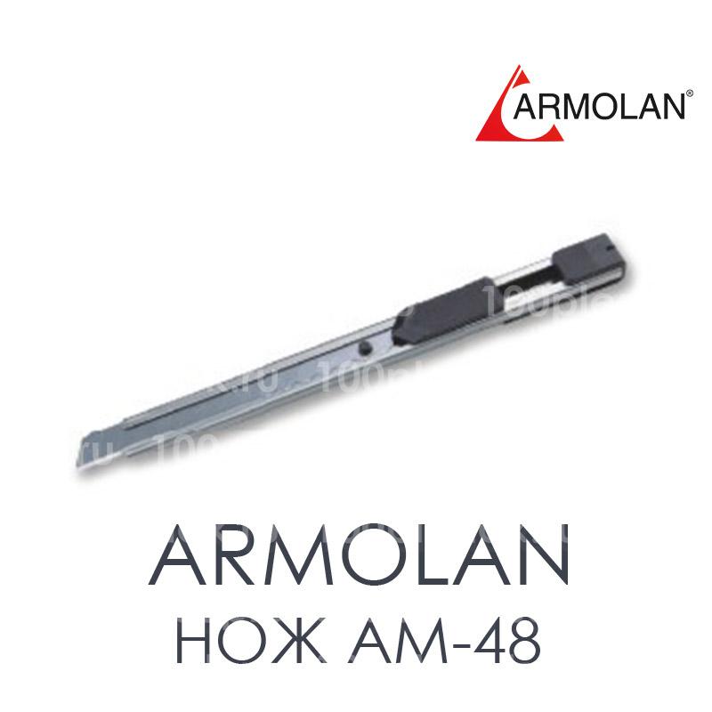 Нож «Ольфа» AM-48