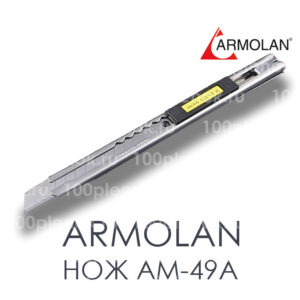 Ножь Olfa AM-49A
