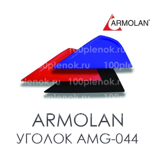 Уголок AMG-044