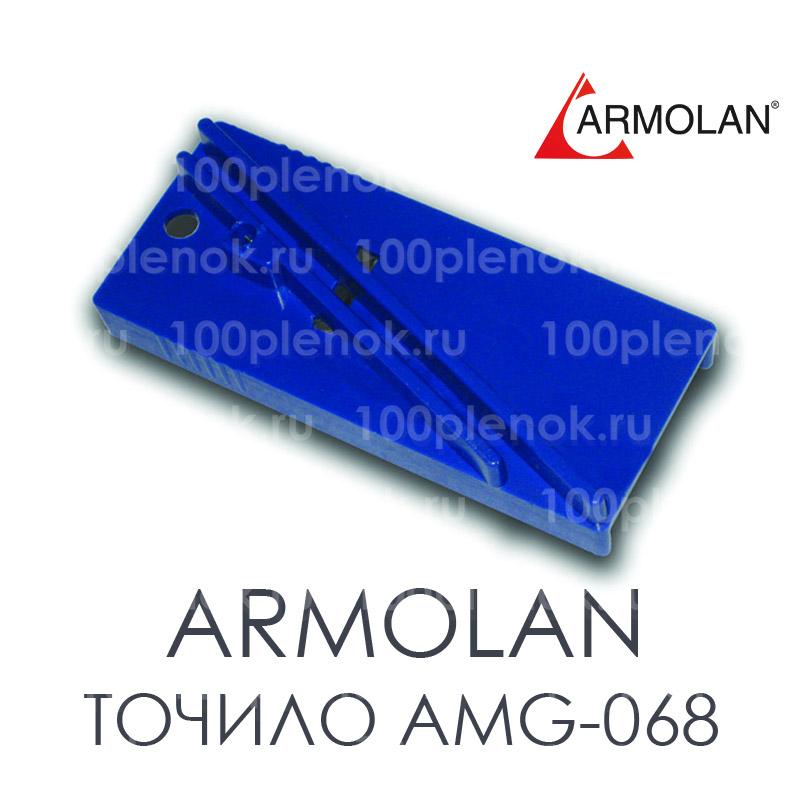 Точило AMG-068