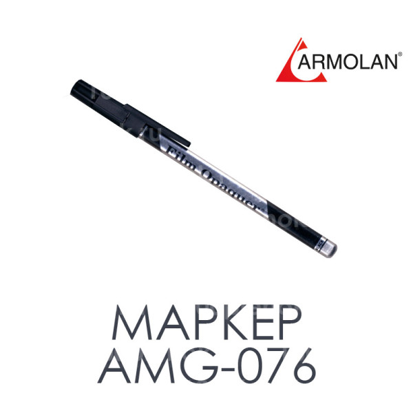 Маркер AMG-076