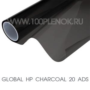 GLOBAL HP CHARCOAL 20 ADS