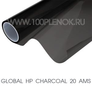 GLOBAL HP CHARCOAL 20 AMS