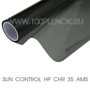 SUN CONTROL HP CHR 35 AMS