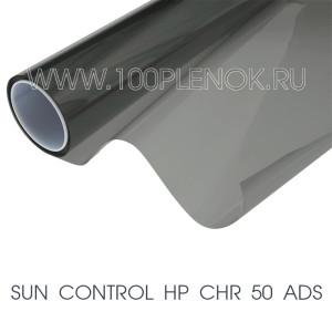 SUN CONTROL HP CHR 50 ADS