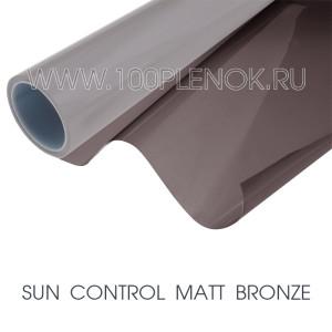 SUN CONTROL MATT BRONZE