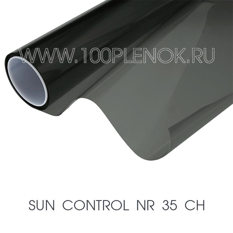 SUN CONTROL NR 35 CH
