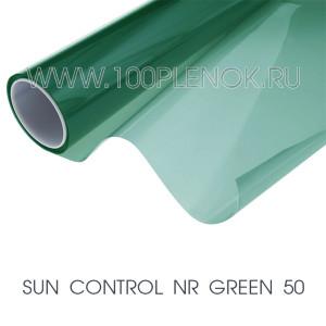 SUN CONTROL NR GREEN 50