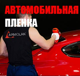 Интернет-магазин 100 Пленок