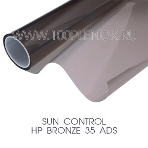 SUN CONTROL HP BRONZE 35 ADS