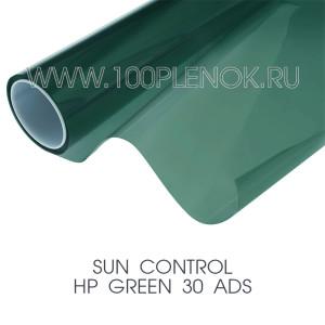 SUN CONTROL HP GREEN 30 ADS