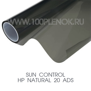 SUN CONTROL HP NATURAL 20 ADS