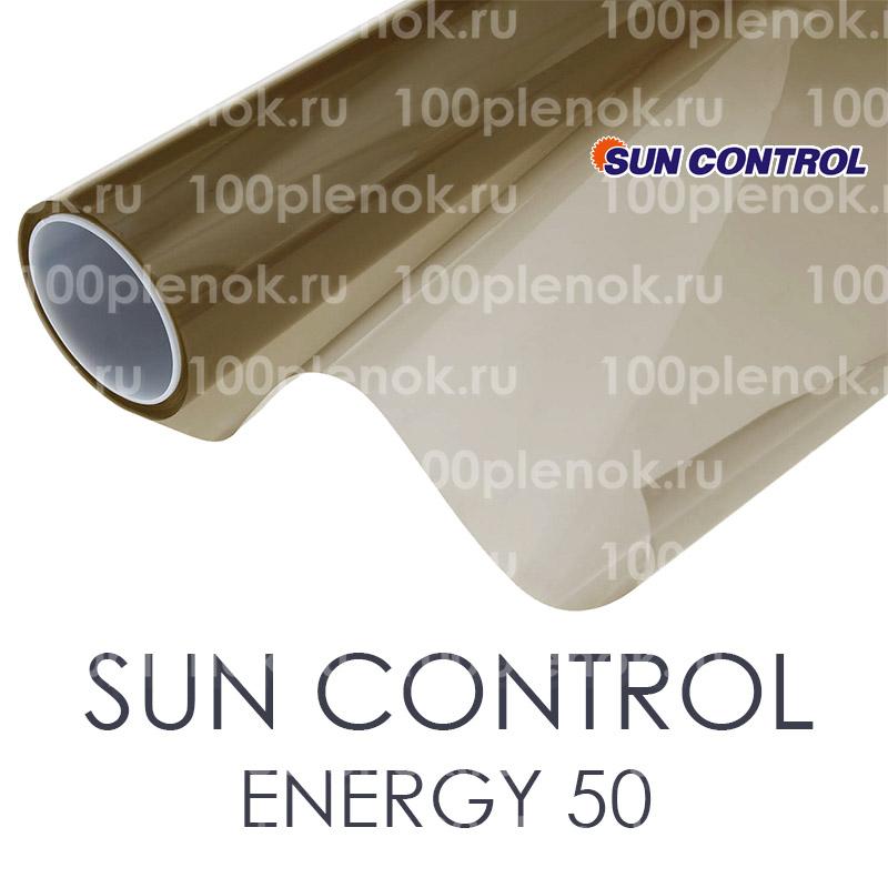 sun control energy 50