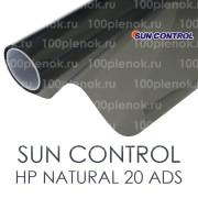 Тонировочная пленка sun control