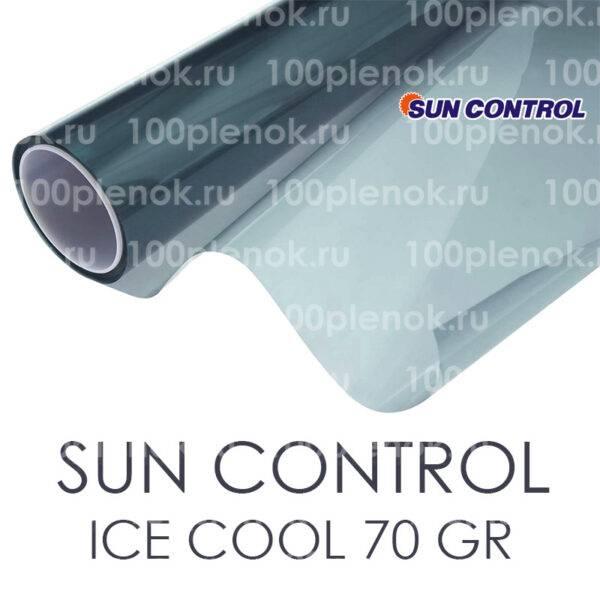 sun control ice cool 70 gr