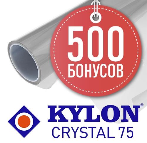Тонировочная пленка Kylon Crystal 75