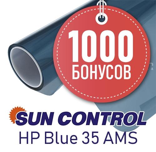Пленка Sun Control