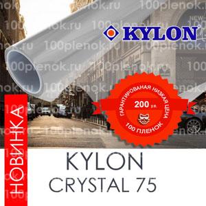 Kylon Cristal 75