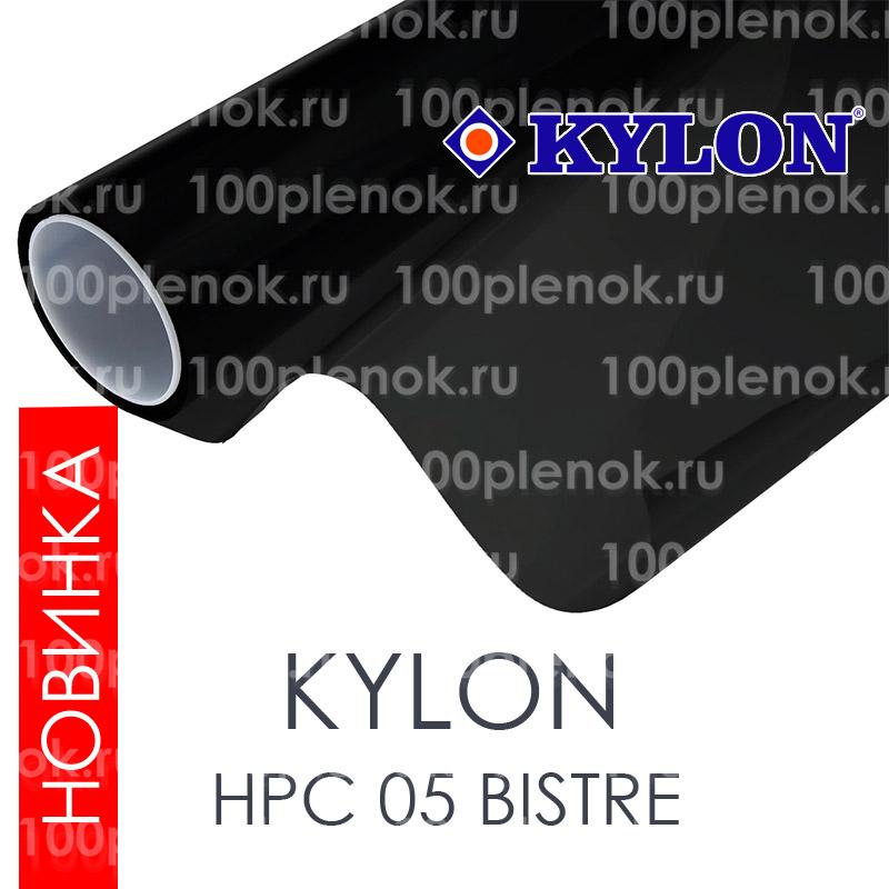 kylon hpc 05 bistre
