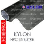 kylon hpc 35 bistre