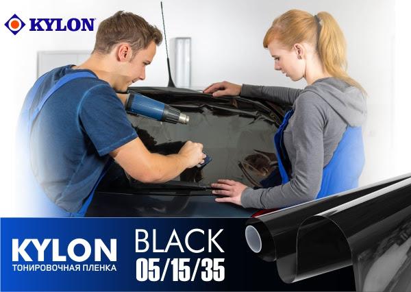 Тонировочная пленка Kylon Black