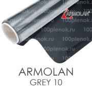 Armolan grey 10