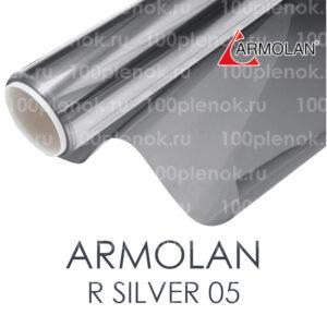 Armolan r silver 05