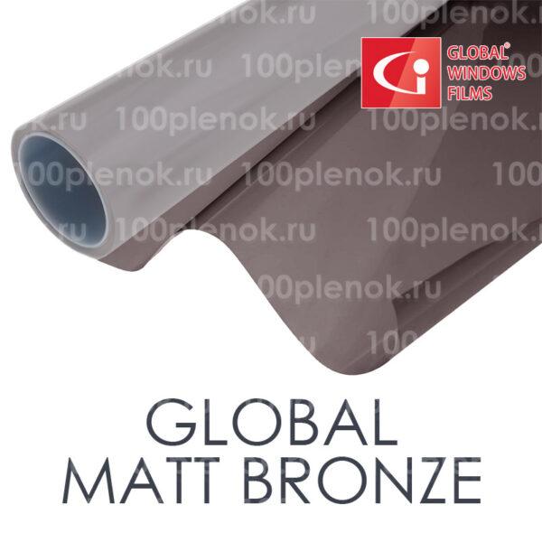 global matt bronze