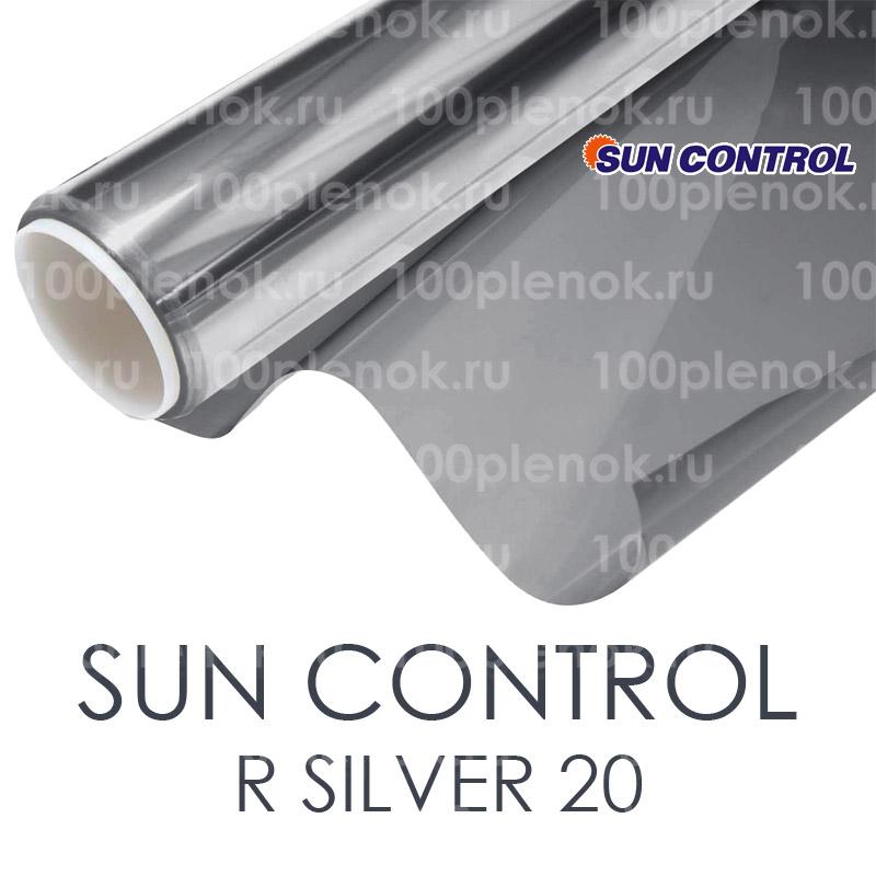 sun control r silver 20