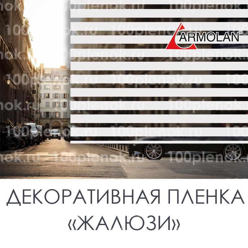 """Декоративная пленка """"Полоска"""""""