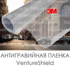 Антигравийная пленка 3M VentureShield