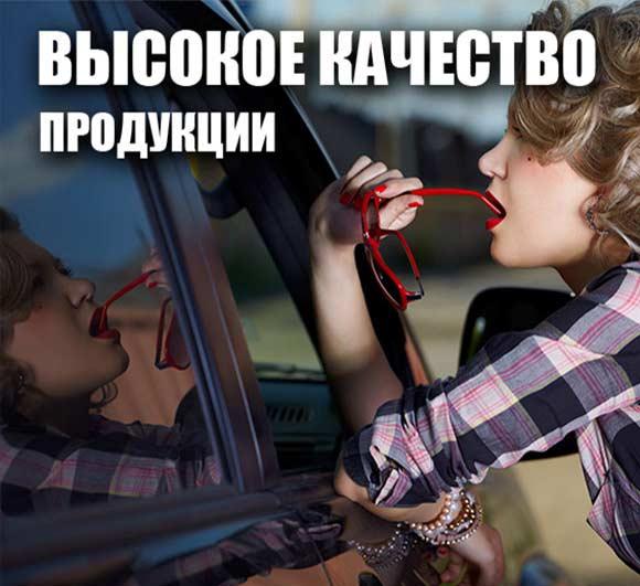 Автомобильная пленка